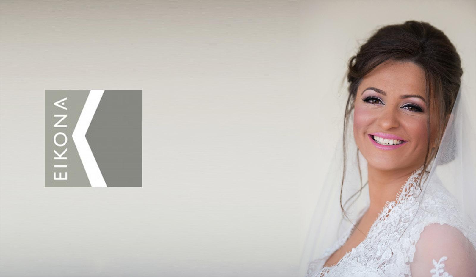 Bride portrait by stavrula stavraka - Foto Eikona Lefkada